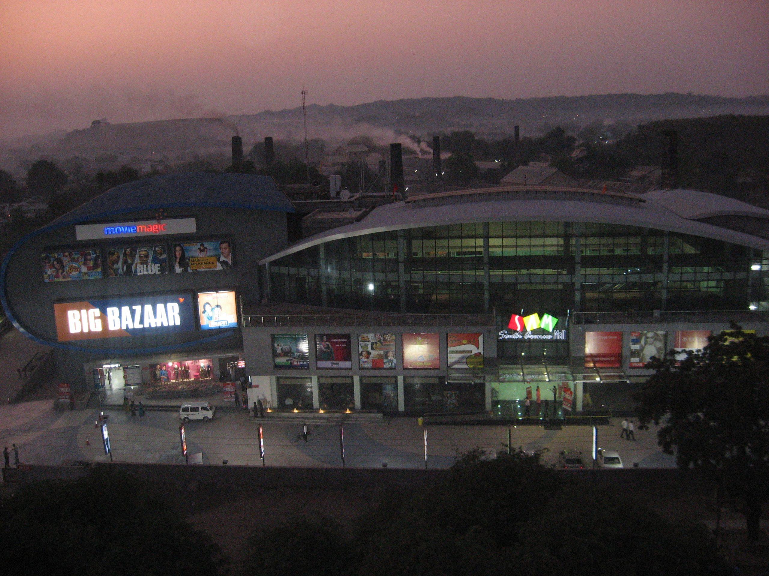 South Avenue Mall-Shopping Spot In Jabalpur