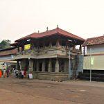 Sri Mookambika Devi Temple, Kollur Travel Guide : Origin, History, Festivals, Timings, How to Reach, Stay Options, Best Time to Visit Sri Mookambika Devi Temple
