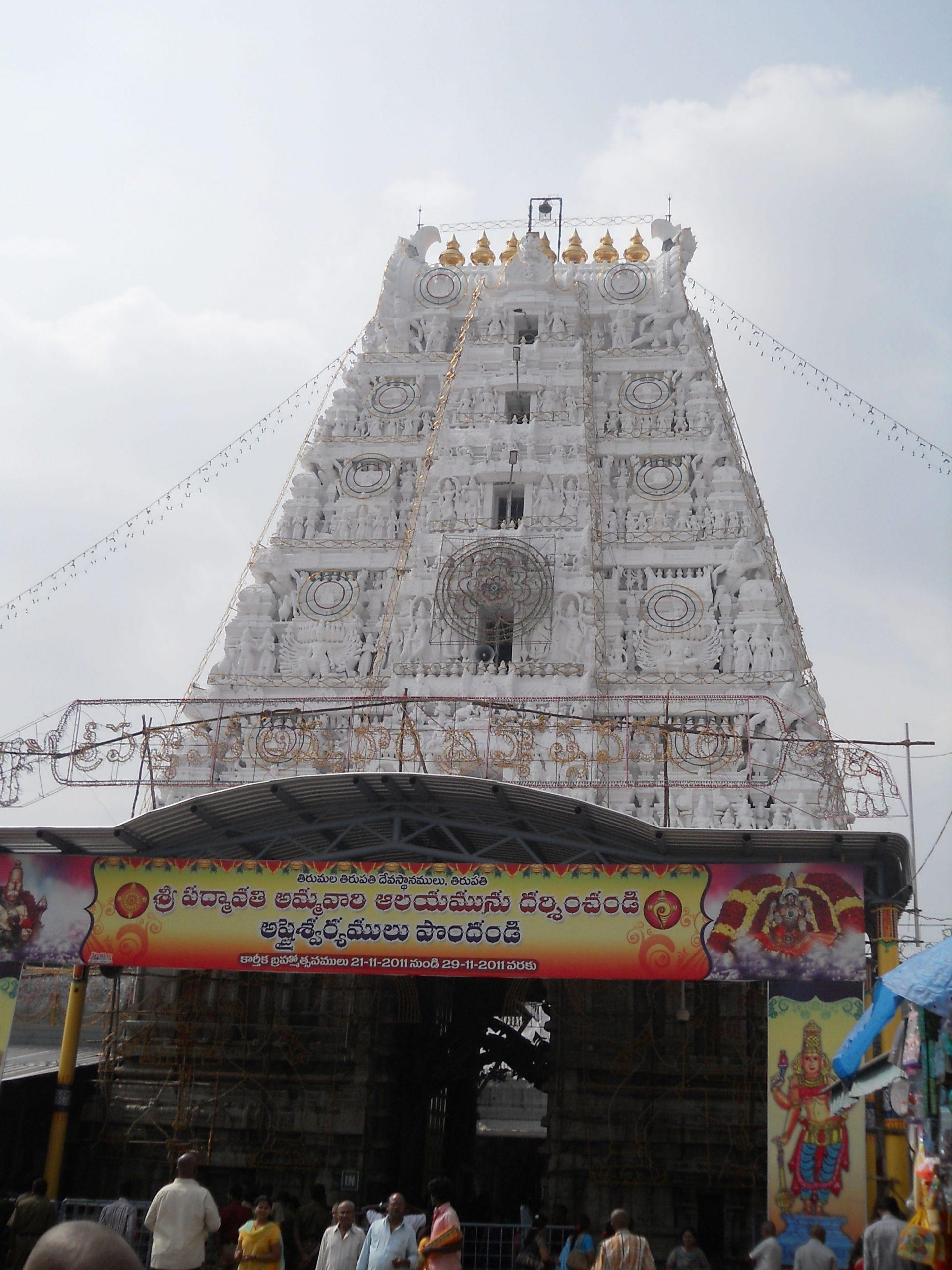 Sri Padmavathi Ammavari Temple, Tirupati-Must Visit Place In Tirupati