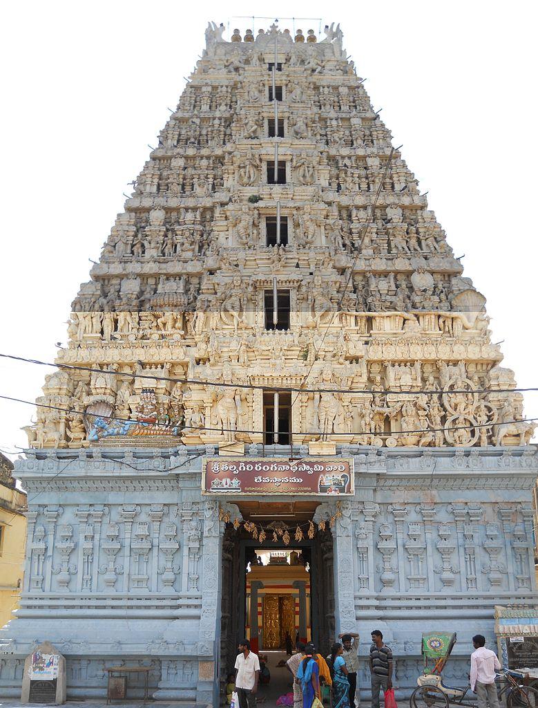 Attraction Tourist Place in Nellore-Sri Ranganathaswamy Temple