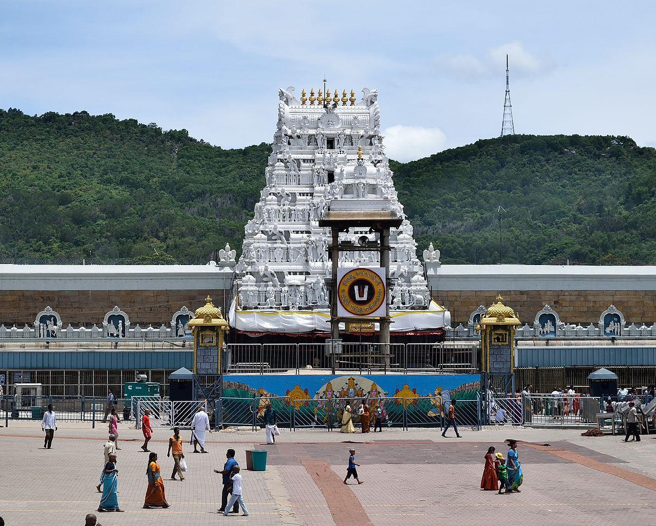 Sri Venkateswara Swamy Temple, Tirupati-Beautiful Place to Visit In Tirupati