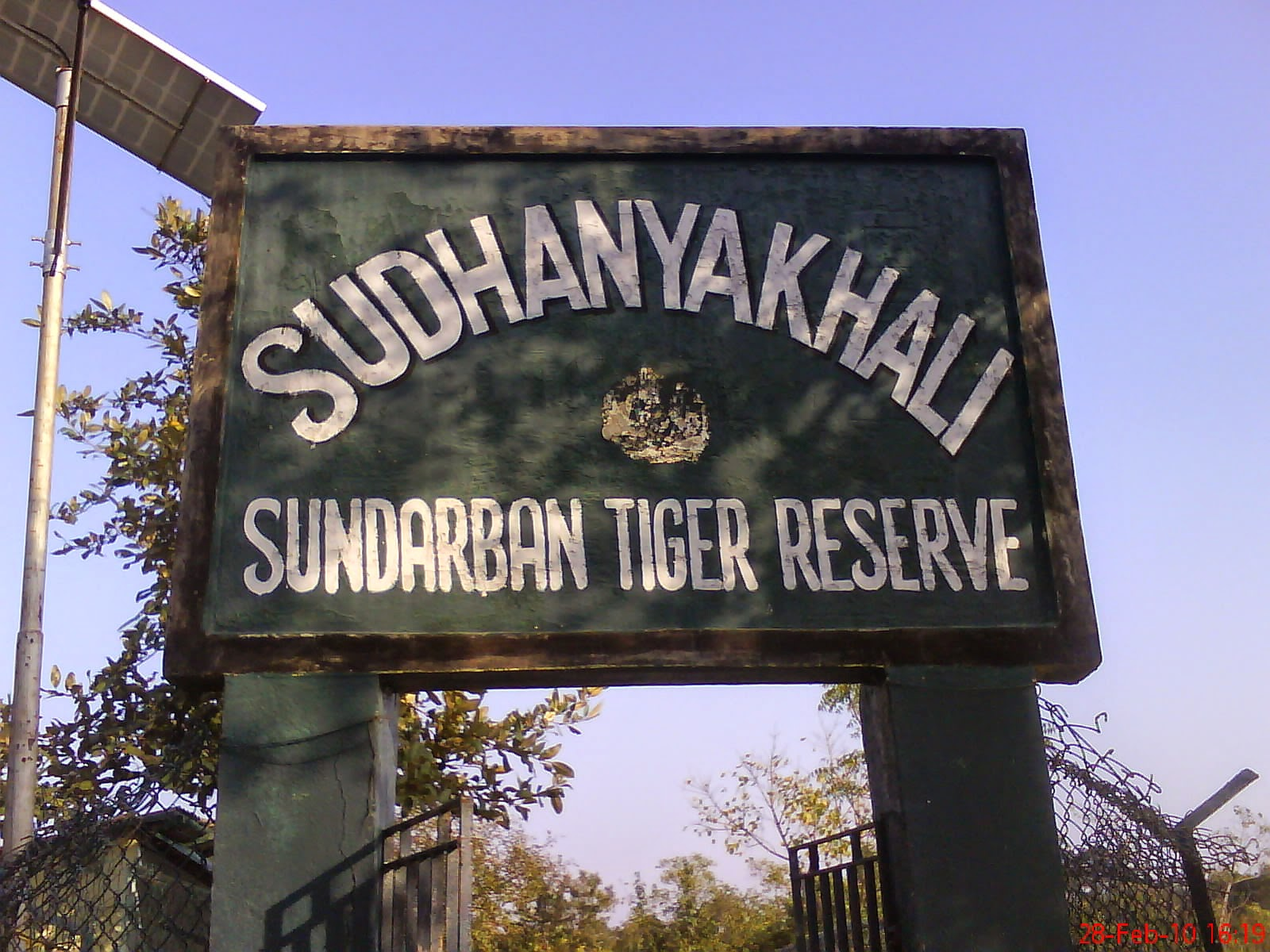 Top Place To Visit In Sundarban-Sudhanyakhali