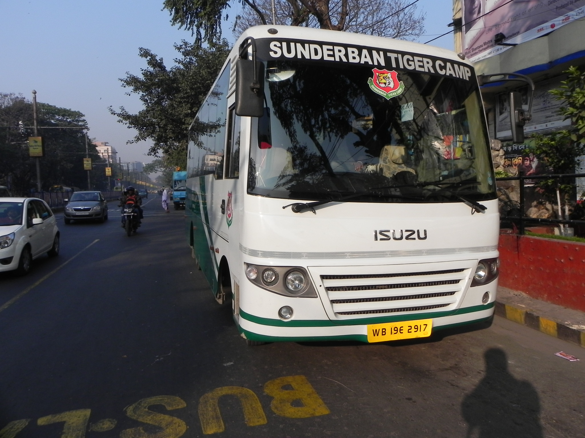 Reaching Sunderbans By Public Bus