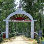 Surya Pahar - Popular Place to visit in Goalpara, Assam