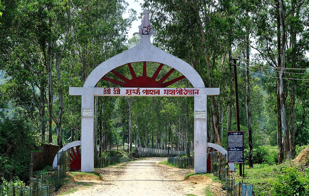Surya Pahar - Popular Place to visit in Goalpara, Assam