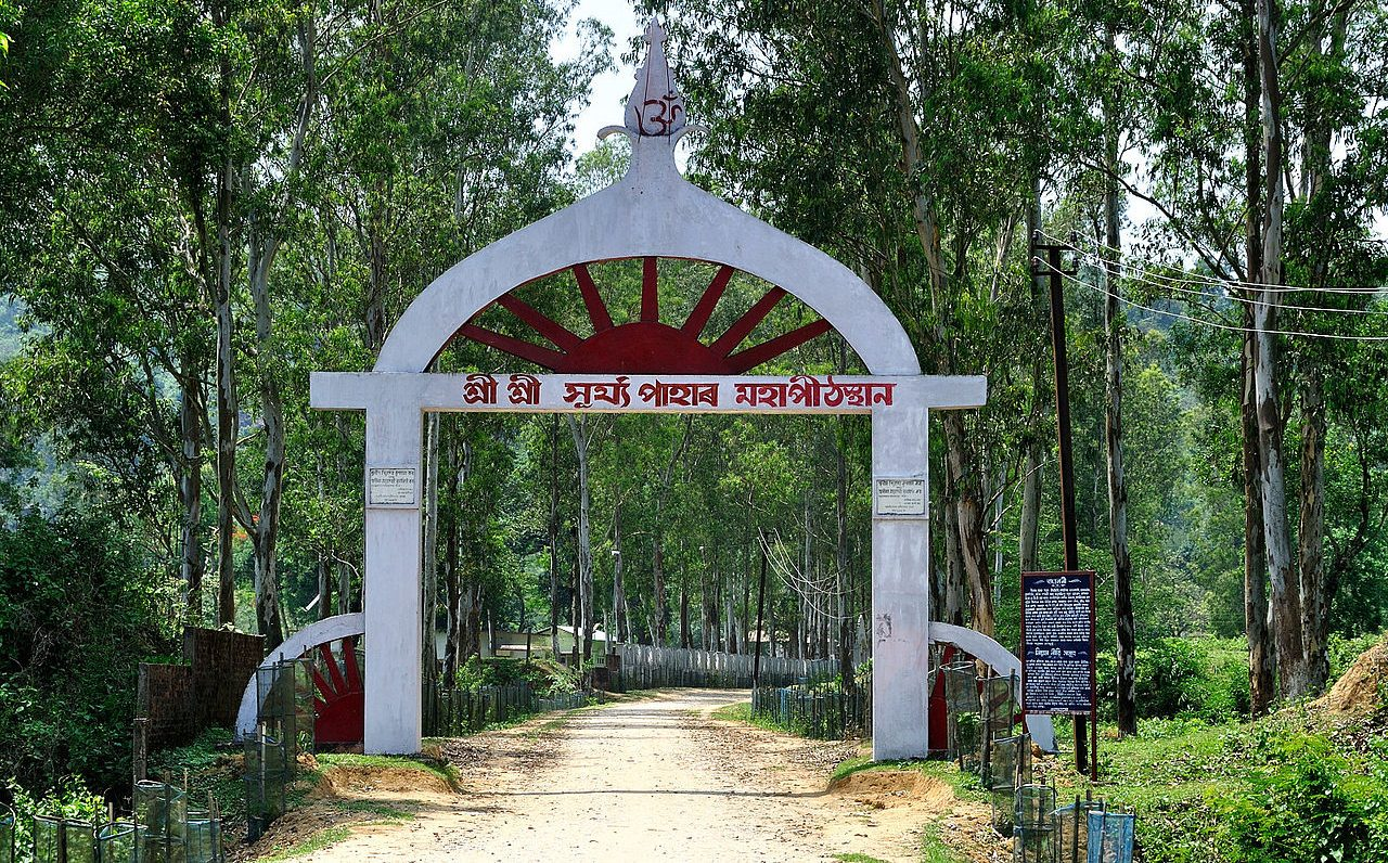 Historical Place To Visit In Assam-Surya Pahar