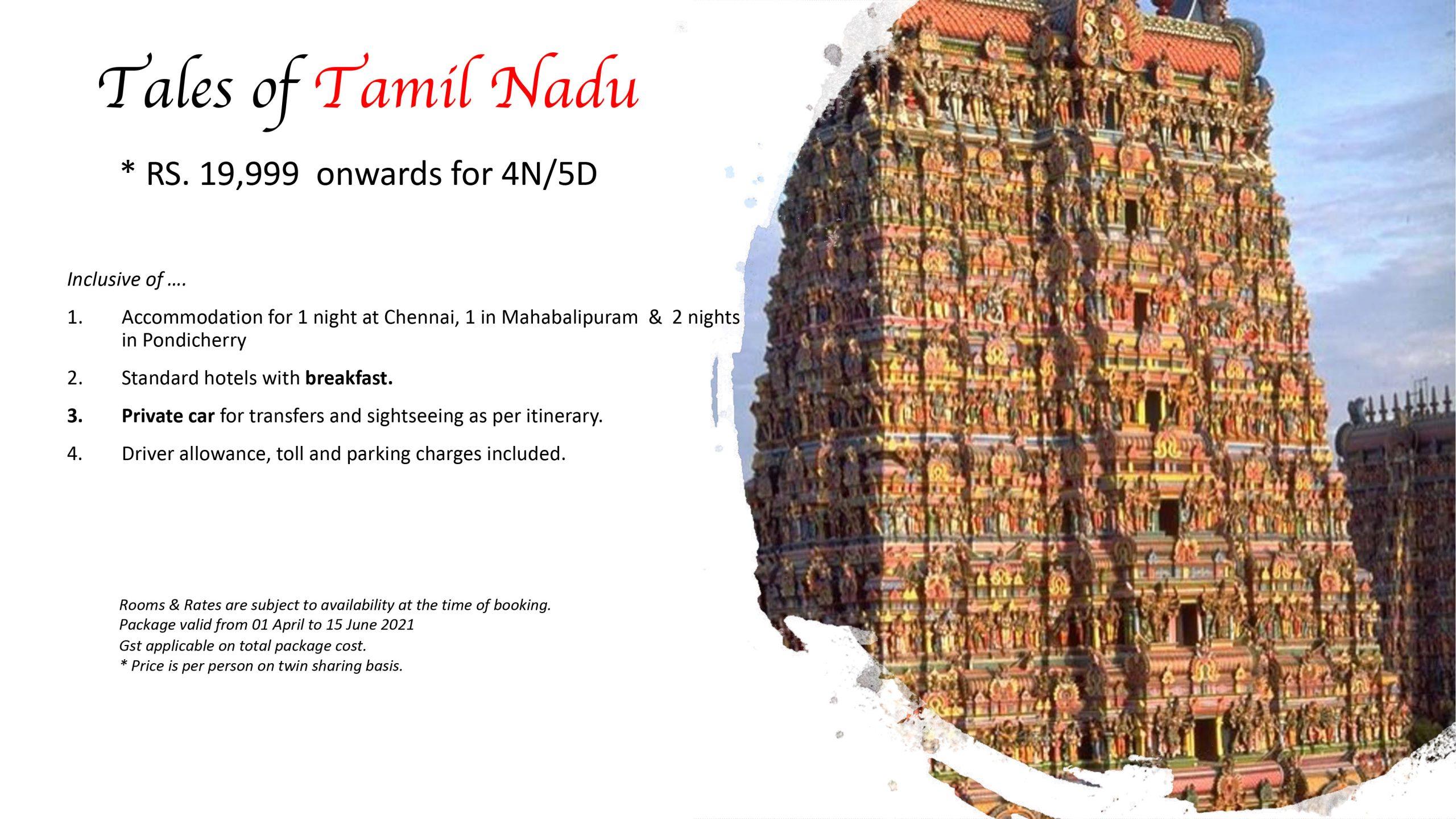 Tales of Tamil Nadu