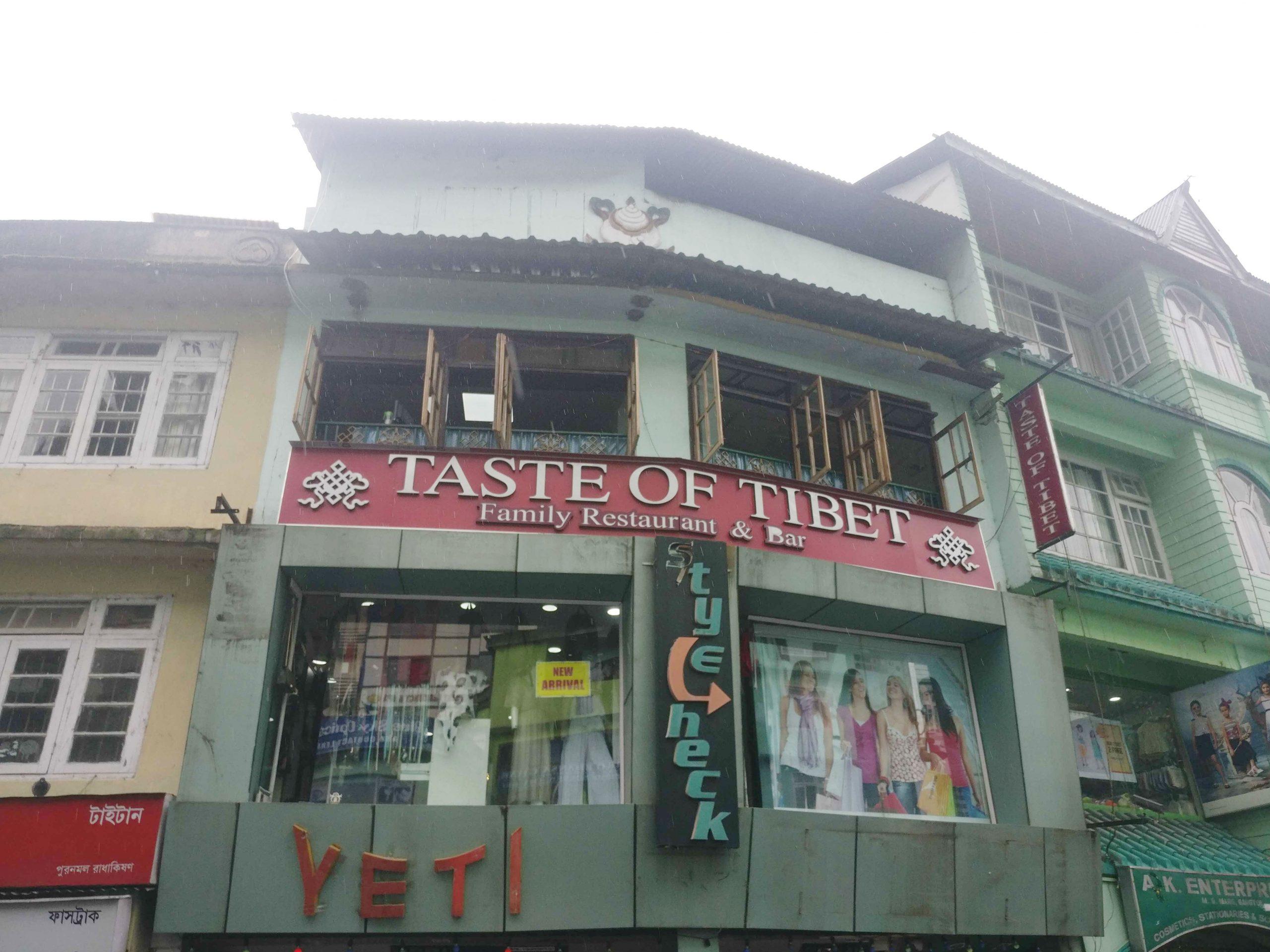 Taste of Tibet Restaurant You Must Try In Gangtok