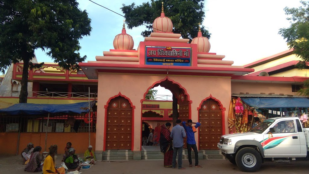 Popular Things To Do At Dhamtari, Chhattisgarh-Temple Visiting Bilai Mata Mandir
