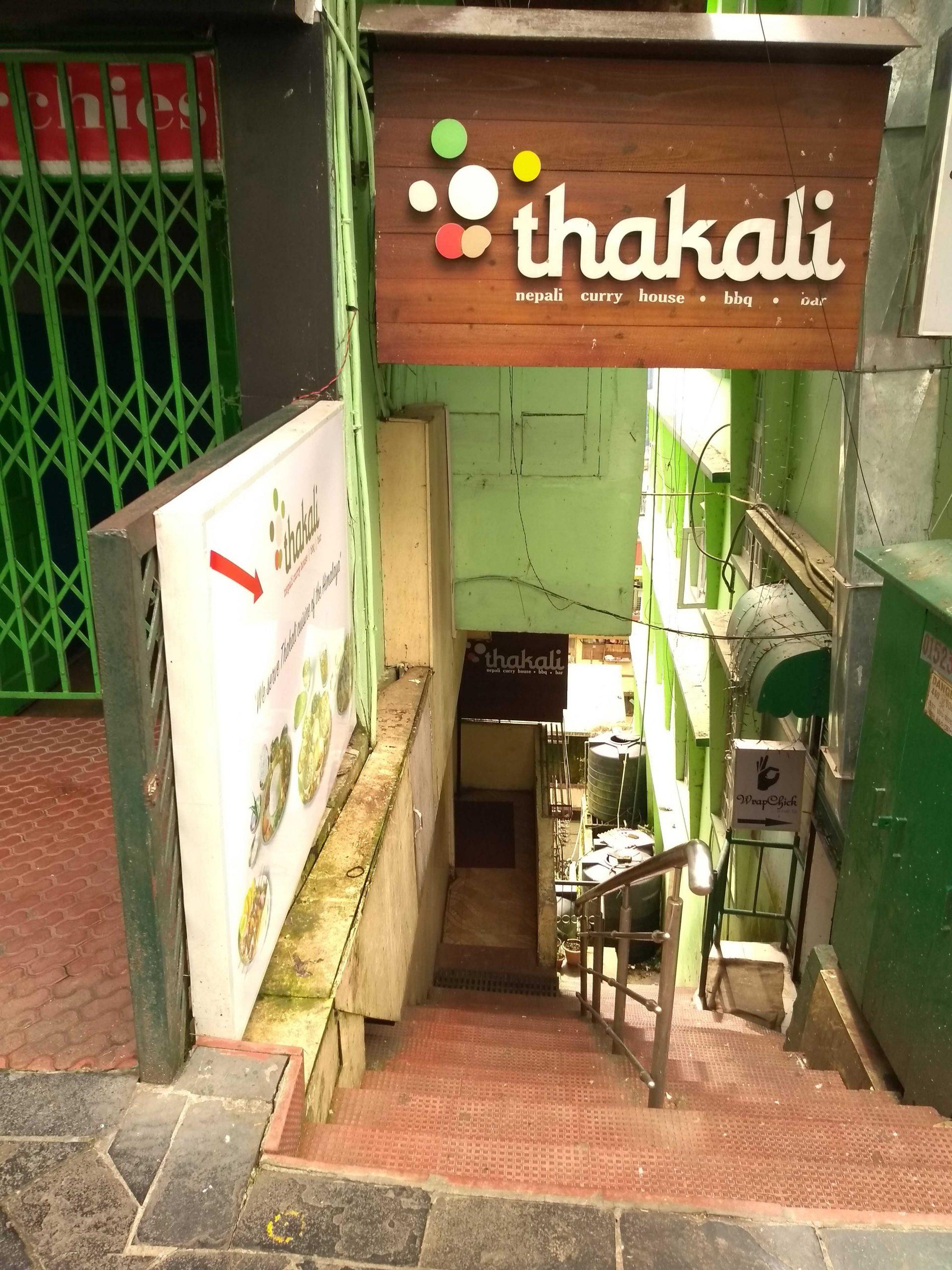 Thakali Restaurant You Must Try In Gangtok
