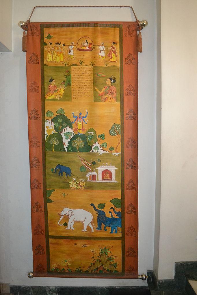 The Art of Assam