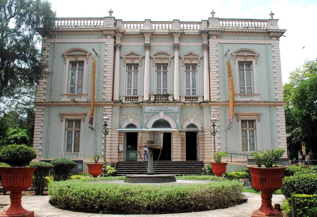 The Bhau Daji Lad Museum Tourist Experience, Mumbai