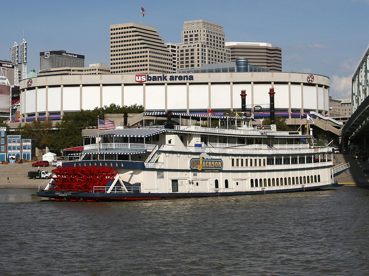 Amazing Place to Visit In Nashville-The General Jackson Showboat