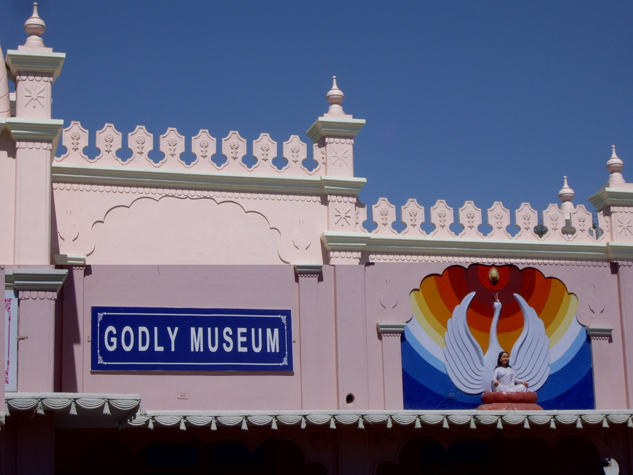 Place To See Near The Chamundi Hills-The Godly Museum