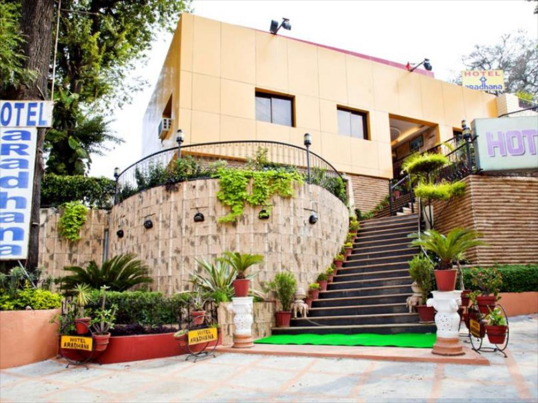 Hotel Near Koteshwar Temple-the Hotel Aradhana