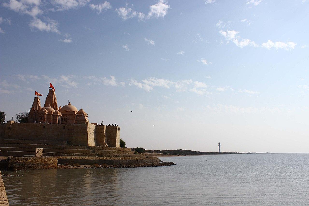 The Koteshwar Temple Legend, Gujarat