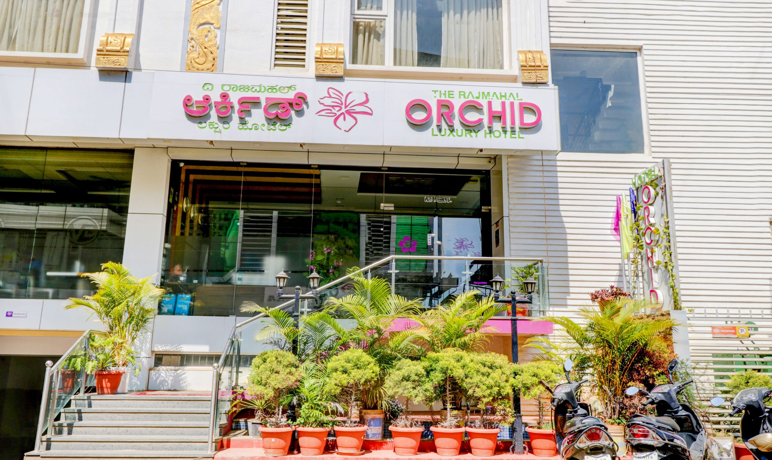 The Orchid Hotel Mid-Range Hotel in Chikmagalur
