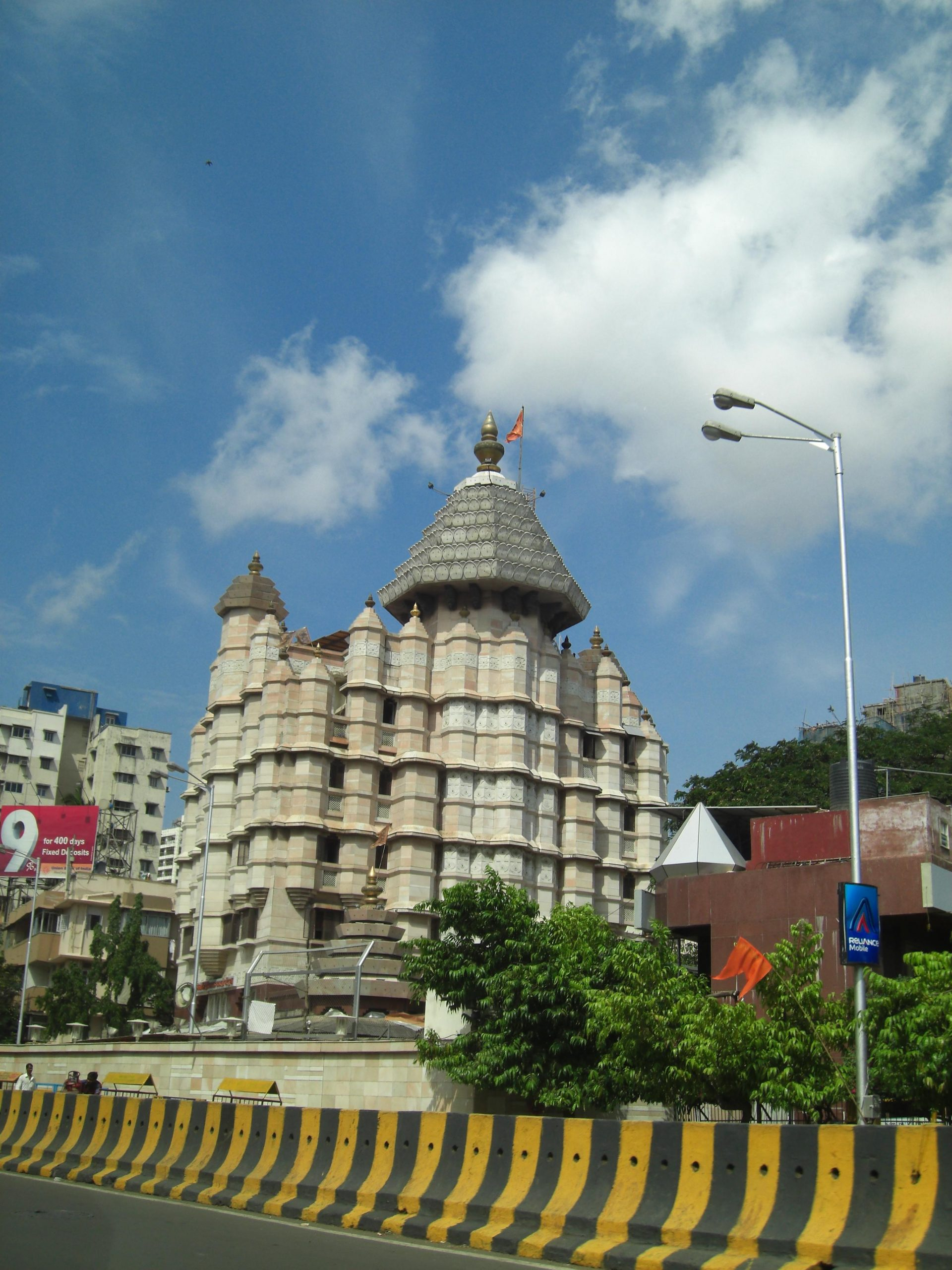 The Siddhivinayak Temple Experience