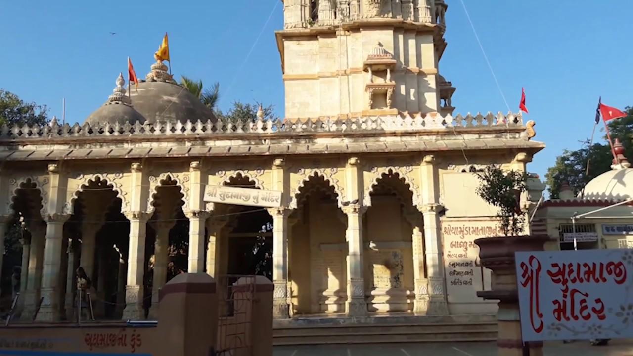 The Sudama Mandir Experience, Porbandar, Gujarat