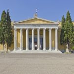 The Zappeioc in Athens- Magnificent Palace of Greece