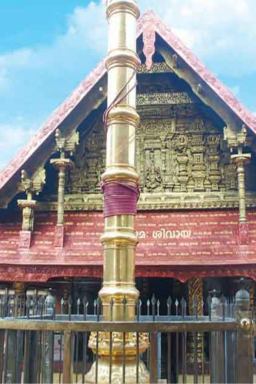 Super Attraction in Kumarakom-Thirunakkara Mahadeva Temple
