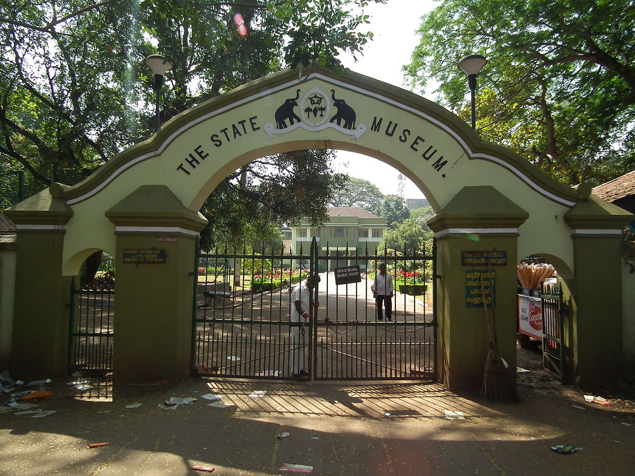 Thrissur Zoo in Thrissur - Top Rated Zoo in Kerala