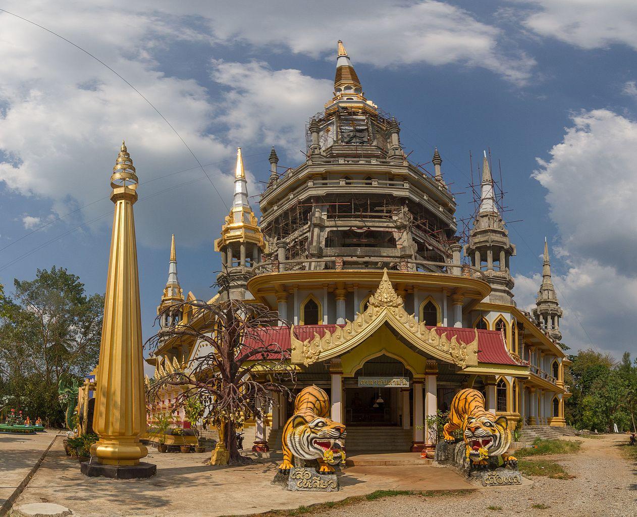 Tiger Cave Temple, Krabi in Thailand