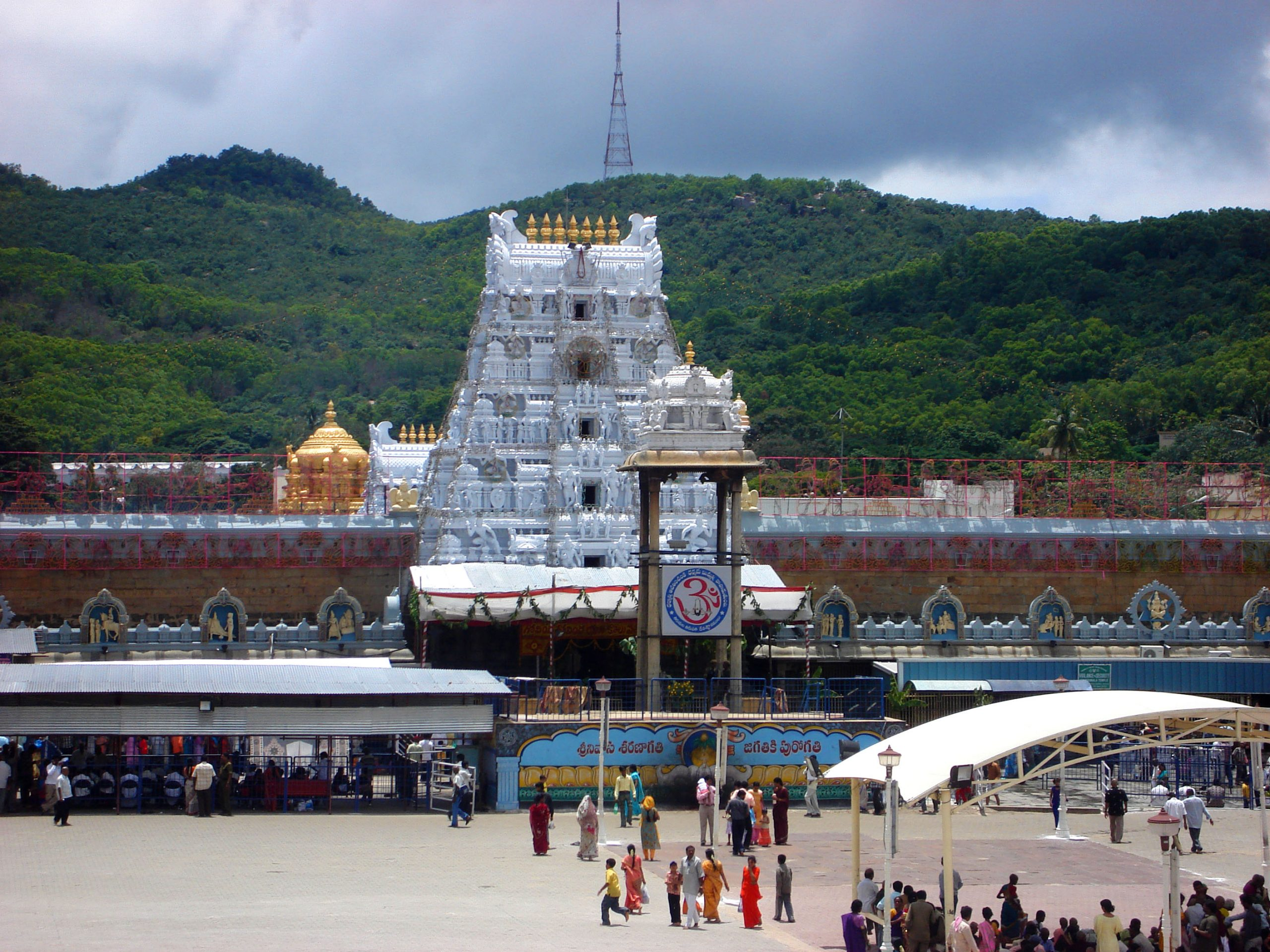 Popular Place To Visit Nearby Srikalahasti Temple-Tirumala Venkateswara Temple