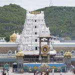 Tirupati - Amazing Destination to Visit In Andhra Pradesh