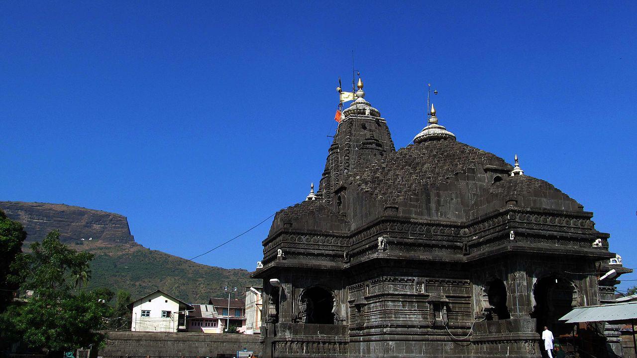 Trimbakeshwar Temple Near Ankai & Tankai Fort