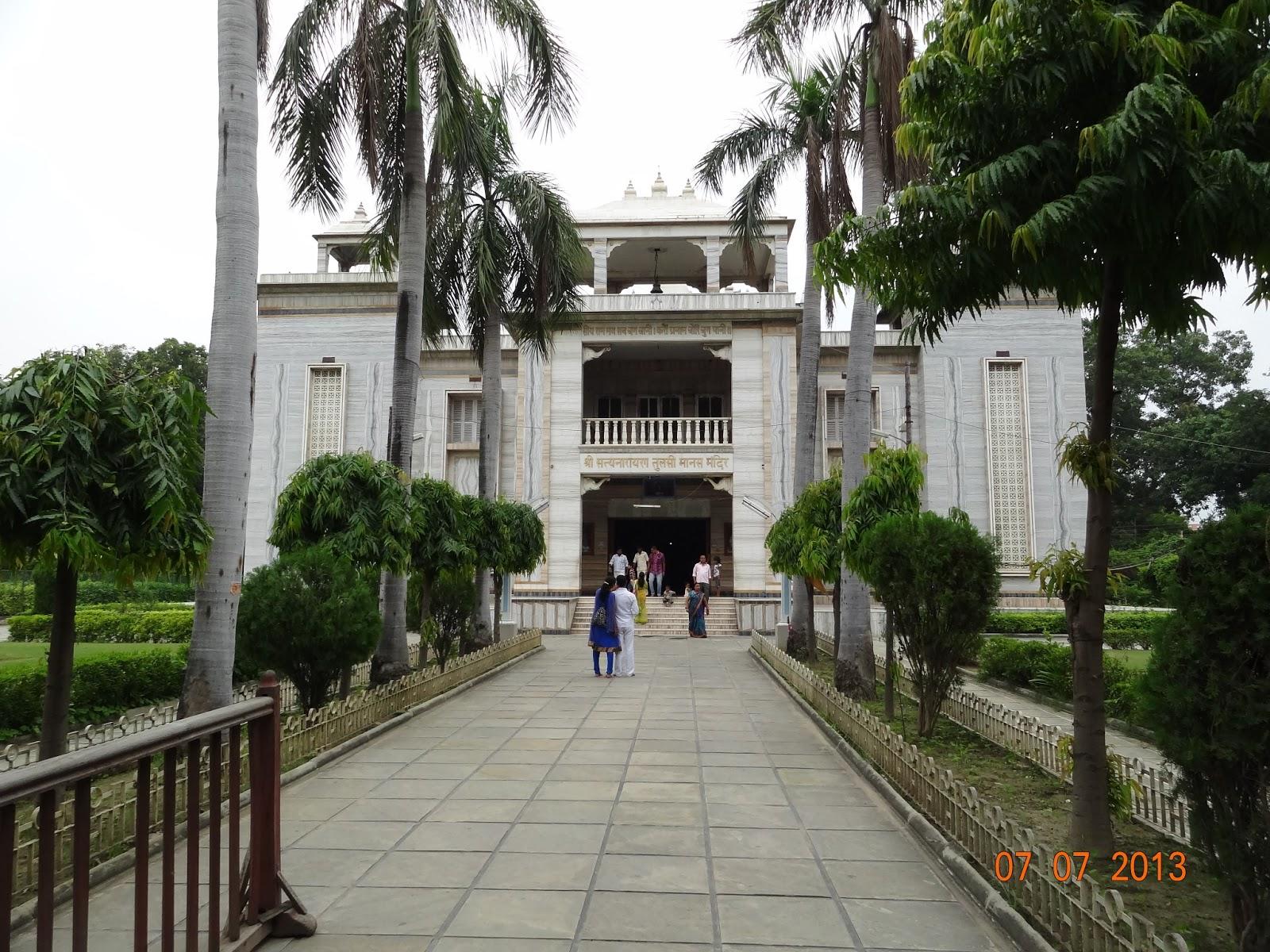 Tulsi Manasa Temple Best Place To Visit in Varanasi
