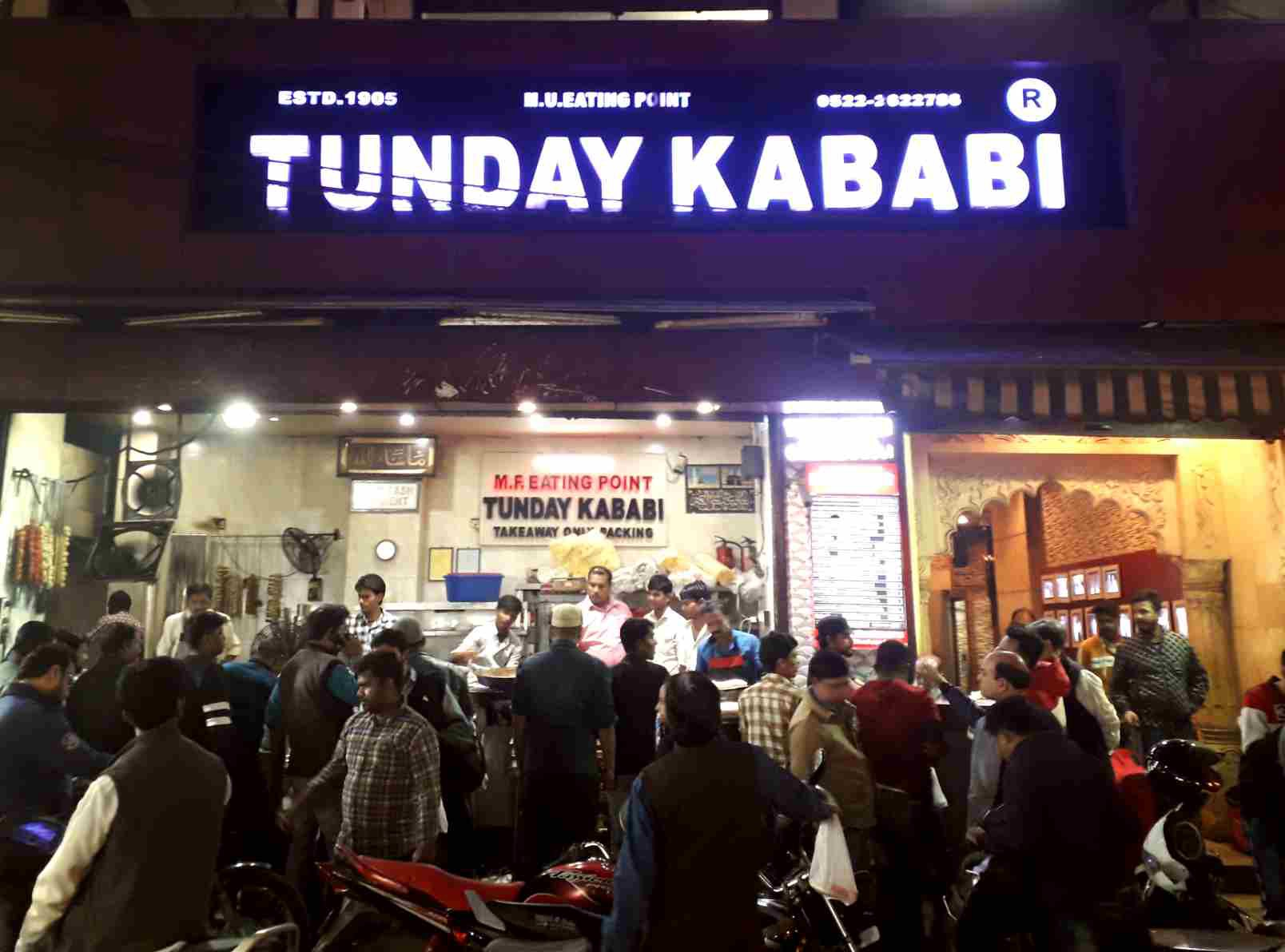 Tunday Kebabi - Best Restaurant Serving Authentic Lucknowi Food In Lucknow
