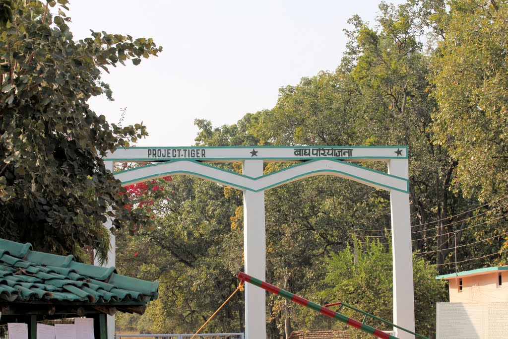 Different Zones of Pench National Park-Turia Zone