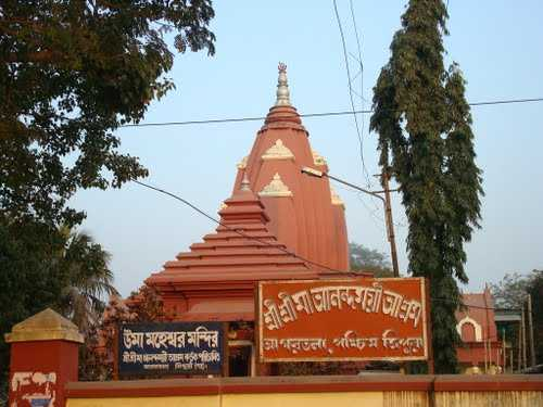 Place To See In And Around Agartala, Tripura - Ummaneshwar Temple