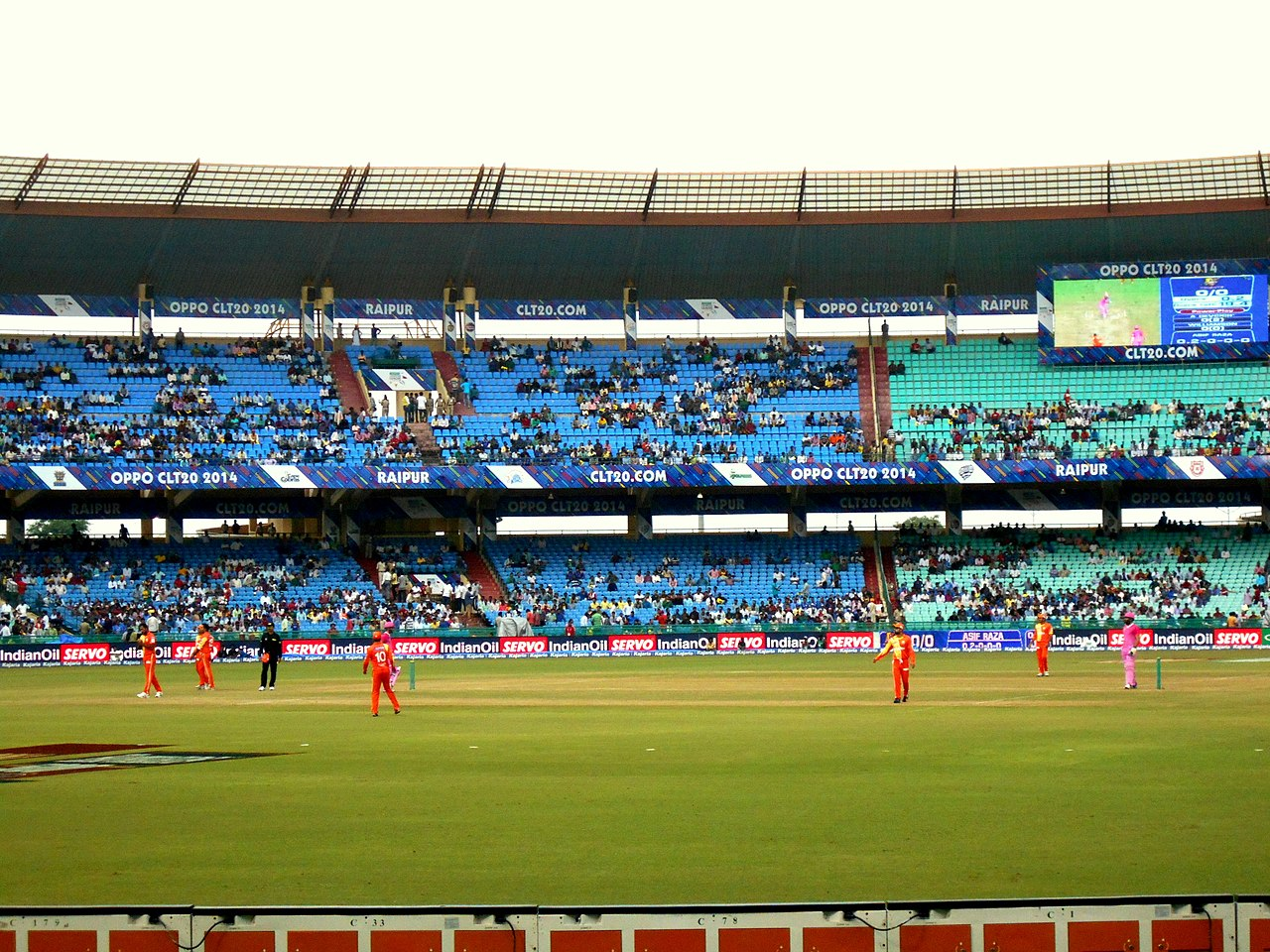 Top Tourist Location to Visit in Arang, Chattisgarh-Veer Narayan Singh International Cricket Stadium
