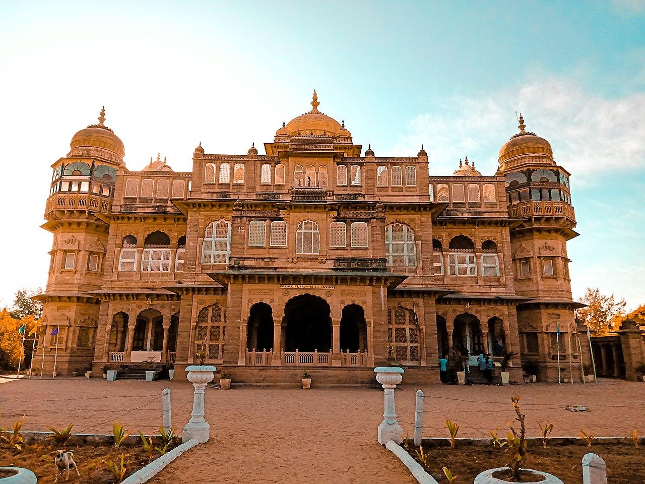 Place to Stay Near Tera Village-Vijay Vilas Palace