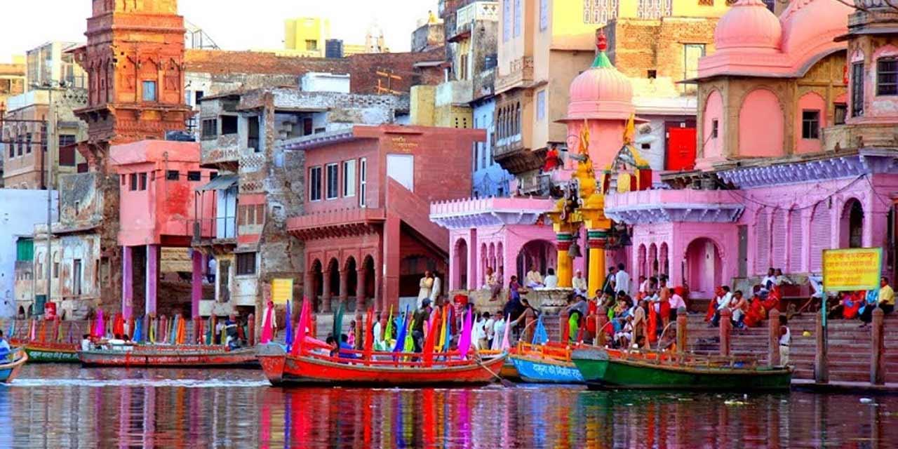 Popular Temples To Visit in Mathura - Vishram Ghat