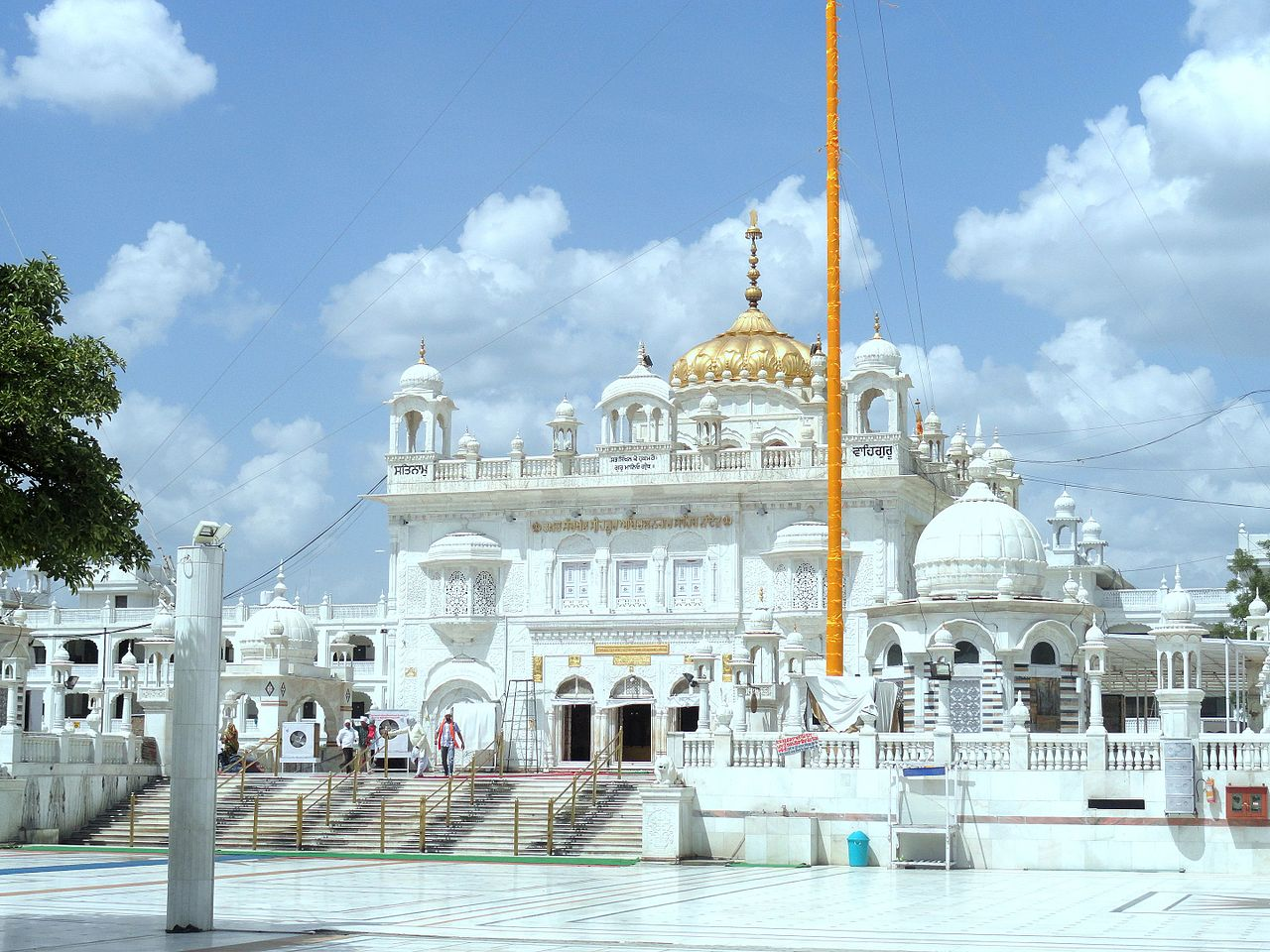 Hazur Sahib - One of the Takhts of Sikhism in Nanded, Maharashtra