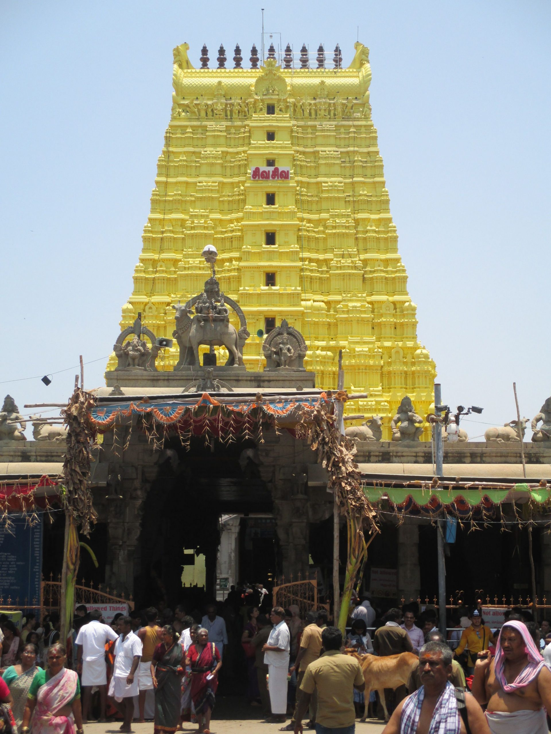 Why is the Ramanathaswamy Temple Famous?